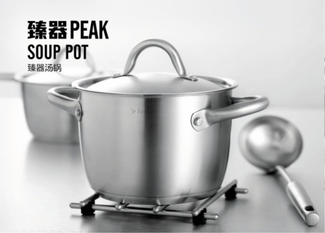 Peak Soup Pot1