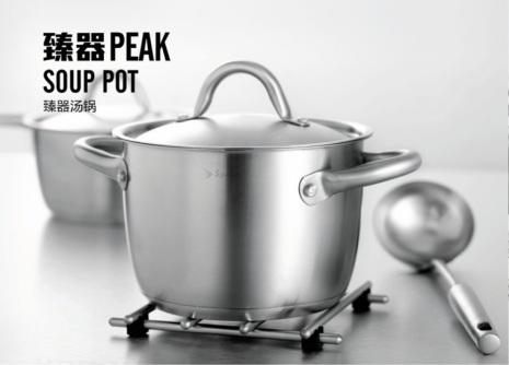Peak Soup Pot1